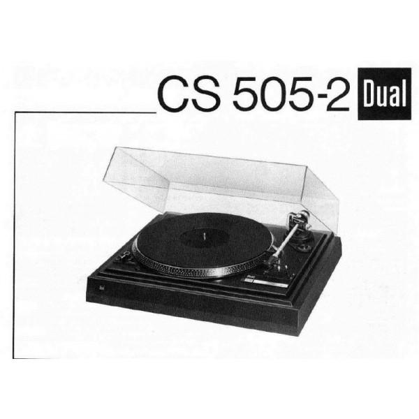 ΠΙΚΑΠ DUAL 503-2 BELT-DRIVE K-417151