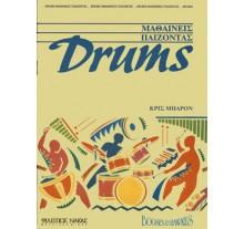 Barron Chris-Drums,Μαθαίνεις παίζοντας