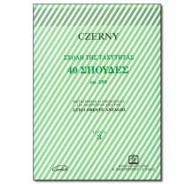 CZERNY C. - 40 STUDI Op. 299 VOL. III (ANZAGHI)