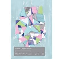Τετράδιο μουσικής Α4, 50/10: Περφορέ