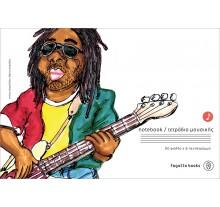 Τετράδιο μουσικής 50/6: Reggae