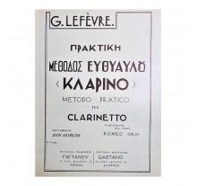 G. Lefevre – Πρακτική Μέθοδος Ευθυαύλου (Κλαρίνο)