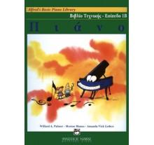 Alfred's Basic Piano Library-Βιβλίο τεχνικής-Επίπεδο 1Β