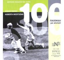 100 παιχνίδια με κίνηση  Wiertsema Huberta