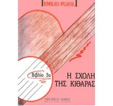 Pujol Emilio-Η σχολή της κιθάρας-Βιβλίο 3ο