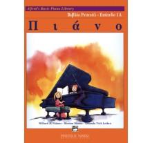 Alfred's Basic Piano Library-Βιβλίο Ρεσιτάλ-Επίπεδο 1Α