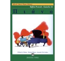 Alfred's Piano Music Library-Βιβλίο Ρεσιτάλ Επίπεδο 1Β