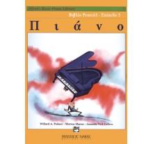 Alfred's Basic Piano Library-Βιβλίο Ρεσιτάλ Επίπεδο 3