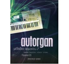 Autorgan Μέθοδος Αρμονίου 2 (με συνοδεία CD)