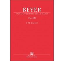 BEYER F. - ΜΕΘΟΔΟΣ