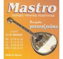 ΧΟΡΔΕΣ ΣΕΤ 8 ΜΠΟΥΖΟΥΚΙΟΥ  MASTRO   Phoshor Bronze 010
